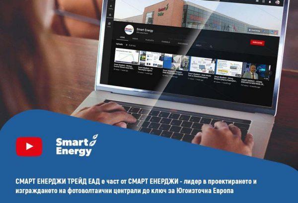Smart-Energy-2